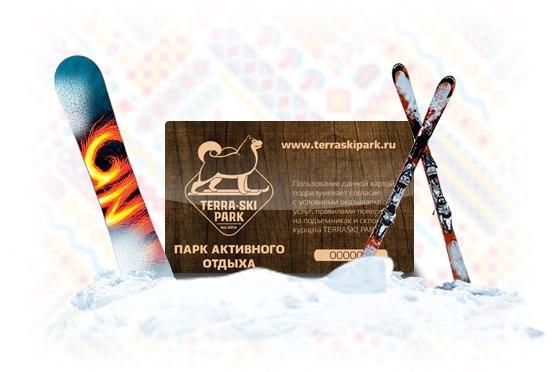 Terra-banner-card-L-v2